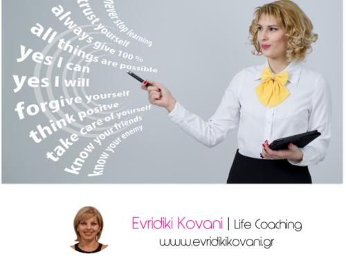 τι είναι Life Coaching